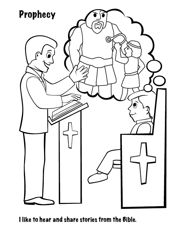 Spiritual gifts coloring pages coloring page for Gifts of the holy spirit coloring pages